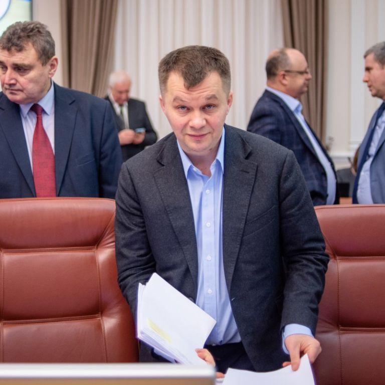 Милованов дав прогноз щодо зростання ВВП України в 2020 році