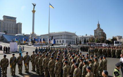 Святковий парад до Дня Незалежності: у заході візьмуть участь 5 тисяч військових і 15 країн-партнерів