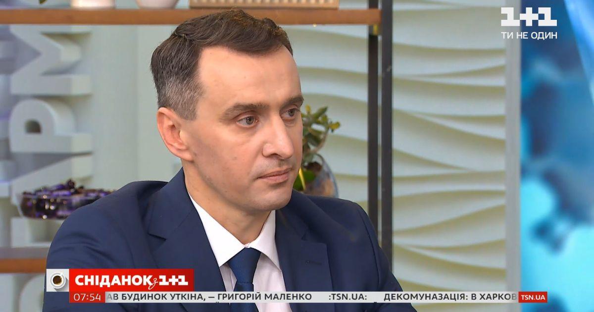 Ляшко обьяснил как Украина противостоит COVID-19 и когда будет ослабление карантина