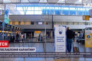 Новини світу: Франція послабила карантин і відкрила кордони для вакцинованих українців