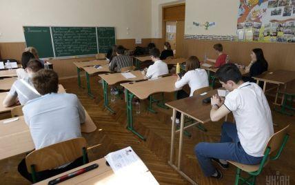 Минобразования введет внешнее независимое оценивание в младшей и средней школе