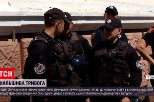 Новости Украины: в Одессе сотни копов искали девочку, которая придумала свое похищение и была дома