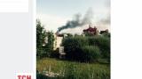 В Василькове запах дыма и гари чувствуется как в первый день пожара