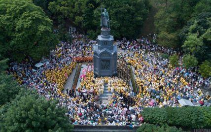 У центрі Києва 27 липня обмежать рух низкою вулиць: святкуватимуть 1033-ю річницю Хрещення Київської Русі
