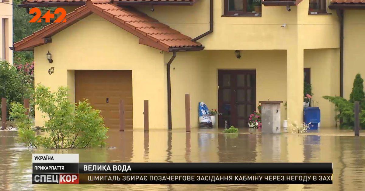 На Прикарпатье с ночи разлился Днестр: сейчас затоплено более 5 тысяч дворов