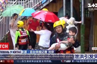 Новости мира: жуткие кадры из затопленного метро в Китае - что происходит в стране