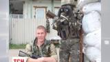 Под Харьковом попрощались с бойцом 92 бригады сержантом Юрием Ломакиным