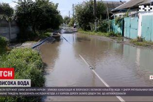 Новости Украины: в Харькове затопило даже подъезды, а в Херсоне улицы превратились в реки