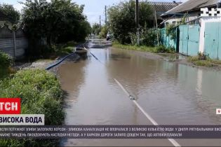 Новини України: у Харкові затопило навіть під'їзди, а в Херсоні вулиці перетворилися на річки