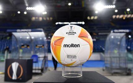 Лига Европы онлайн: результаты матчей 1-го тура группового этапа