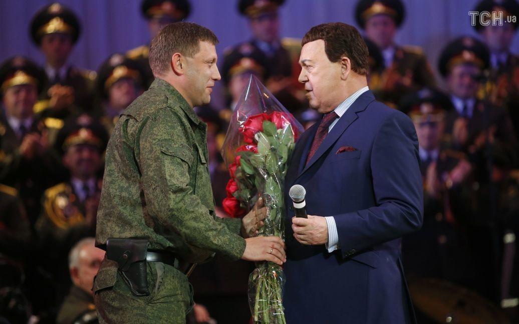 Виступ Кобзона в окупованому Донецьку 2014 року / © Reuters
