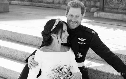 Три роки від дня вінчання: згадуємо красиве весілля герцогині Меган і принца Гаррі