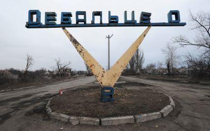 Штаб АТО предупредил о подготовке крупной провокации с жертвами в Дебальцево