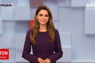 Новини з онлайн-трансляції: атака павичів, вижити у китовій пащі, нагорода від королеви