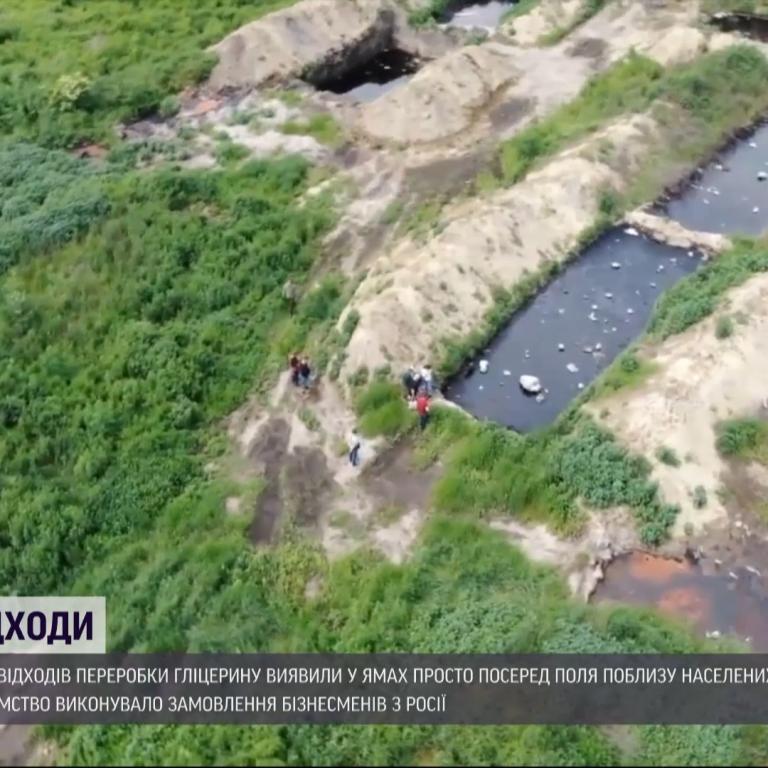 Под Винницей предприятие сливало тонны токсичных отходов: СБУ предотвратила экологическую катастрофу и нашла след России