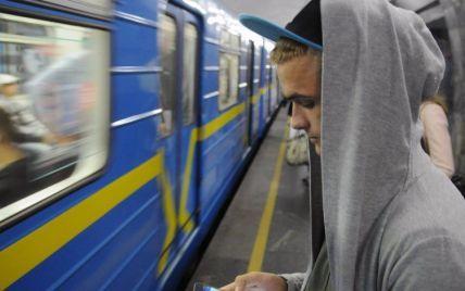 Метро Киева продлит график работы