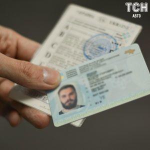 У МВС українців попереджають про можливі перебої у видаванні водійських прав
