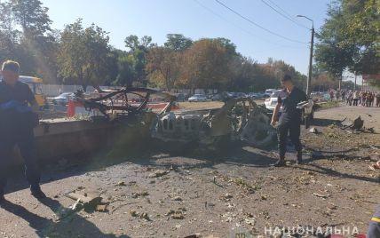 Взрыв в Днепре: появилось видео с места происшествия