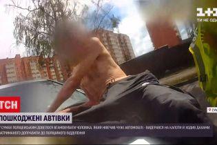 Новини України: у Сумах затримали чоловіка, який псував чужі авто