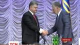 Донецкую облгосадминистрацию возглавил Павел Жебривский
