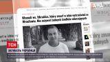 Новини світу: у крові закатованого польськими копами Дмитра Никифоренка не знайшли наркотиків