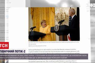 """Новини світу: можуть стати відомі деталі угоди Німеччина та США щодо """"Північного потоку-2"""""""