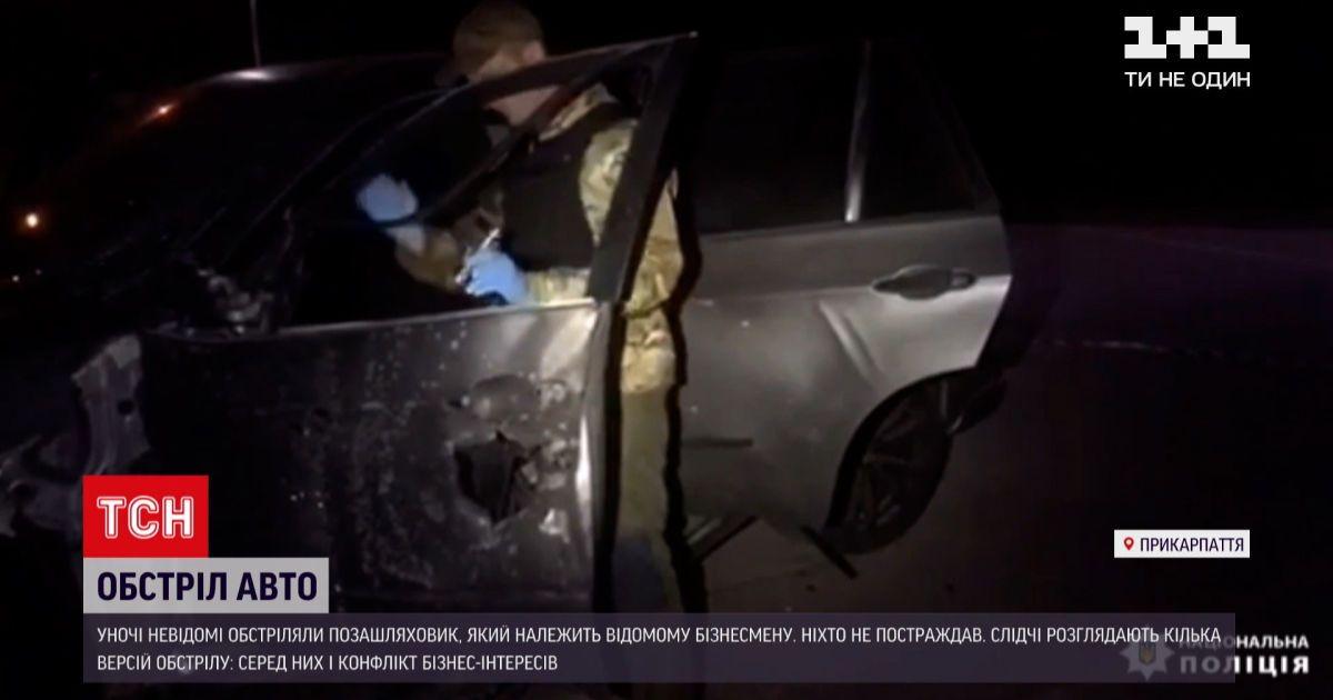 Новости Украины: в Ивано-Франковске расстреляли автомобиль, принадлежащий местному бизнесмену