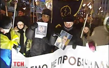 Сестра Лук'янівського в'язня прорвалася до моргу: на лівій руці у загиблого вирізане місце, де був укол