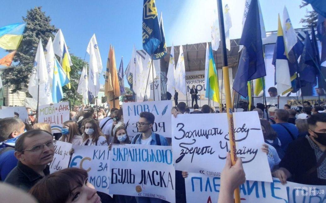© Фото: Поліна Вернигор / ТСН.ua