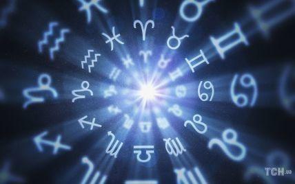 Астрологиня назвала найлегковажніші знаки зодіаку