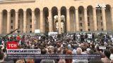 Новости мира: в Грузии прошли массовые протесты после смерти оператора