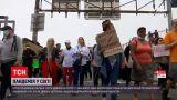 Новини світу: протест проти вакцин - сотні працівників освіти вийшли на демонстрацію у Нью-Йорку