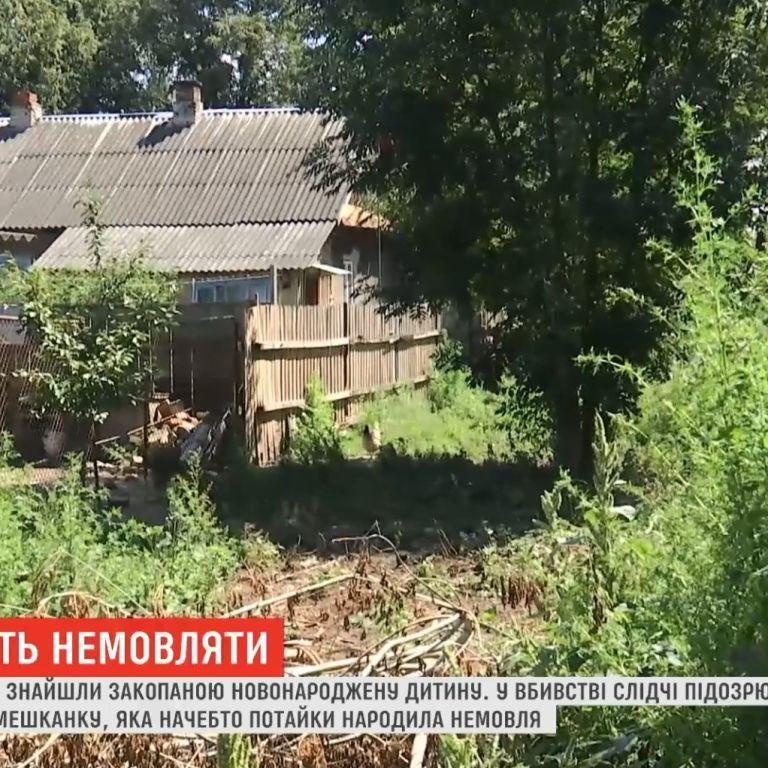 Новонароджене дитя молодої прикордонниці з Волині знайшли закопаним на городі