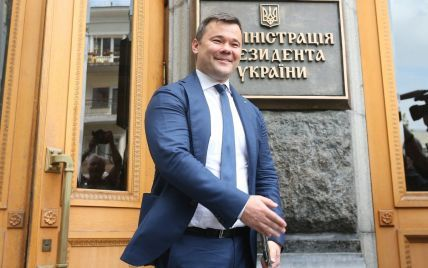 Екскерівник Офісу президента Богдан показав довідку про свою зарплату. Її всю віддав на благодійність