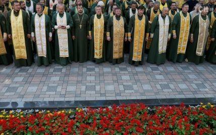 Вселенський патріархат офіційно анонсував проведення Об'єднавчого собору в Україні