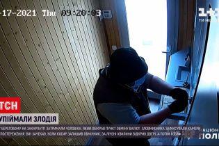 Новини України: на Закарпатті затримали чоловіка, який обікрав пункт обміну валют