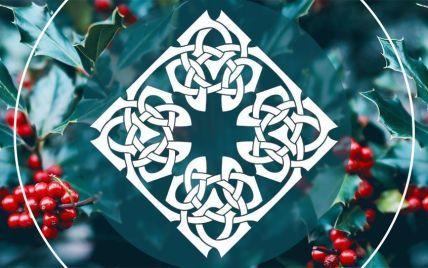 Кельтський календар дерев-2021: місяць гостролиста
