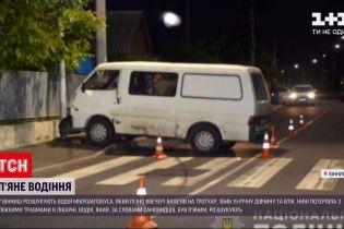 Новини України: у Вінниці затримали водія, який збив на тротуарі дівчину і втік