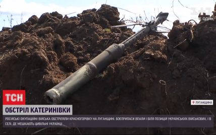 Бойовики у спробах налаштувати цивільних проти українських військових обстрілюють Катеринівку
