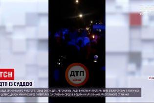 Новини України: у Києві чинна суддя скоїла ДТП