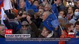 Новини світу: масові проєвропейські мітинги охопили Польщу