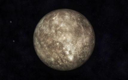 Ретроградний Меркурій 27 вересня-18 жовтня 2021: час, коли не варто будувати грандіозні плани