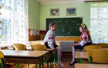 Сезон школьных ярмарок открыто: в Киеве собрать ребенка на учебу станет в кругленькую сумму