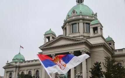 У Сербії парламент ухвалив закон про захист кирилиці