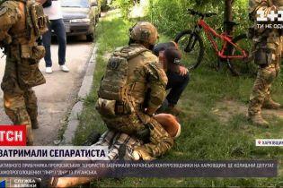Новини України: в Харківській області затримали колишнього депутата самопроголошених ЛНР і ДНР