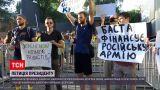 Новости Украины: петиция о гастролях российских артистов набрала необходимые 25 тысяч голосов