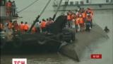 В Китае в реке Янцзы затонул паром, на борту которого было более 450 пассажиров и членов экипажа