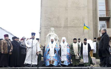 В Киевском патриархате сообщили, кто был инициатором дела против Порошенко о Томосе