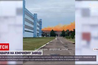 """Новости Украины: разгерметизация трубопровода в """"РовноАзот"""" - что будет с воздухом в городе"""