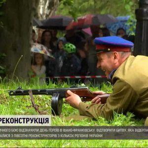 На Прикарпатті відтворили історичну військову операцію 1946 року проти радянських окупантів: як це було